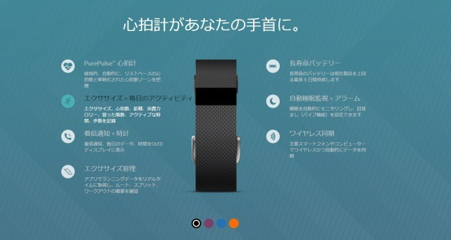 s_Fitbit
