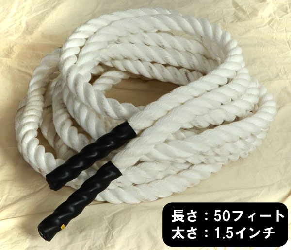 tr-rope-3-2